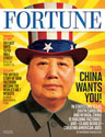 Fortune Cover Story (May 17, 2007): China's new cultural revolution